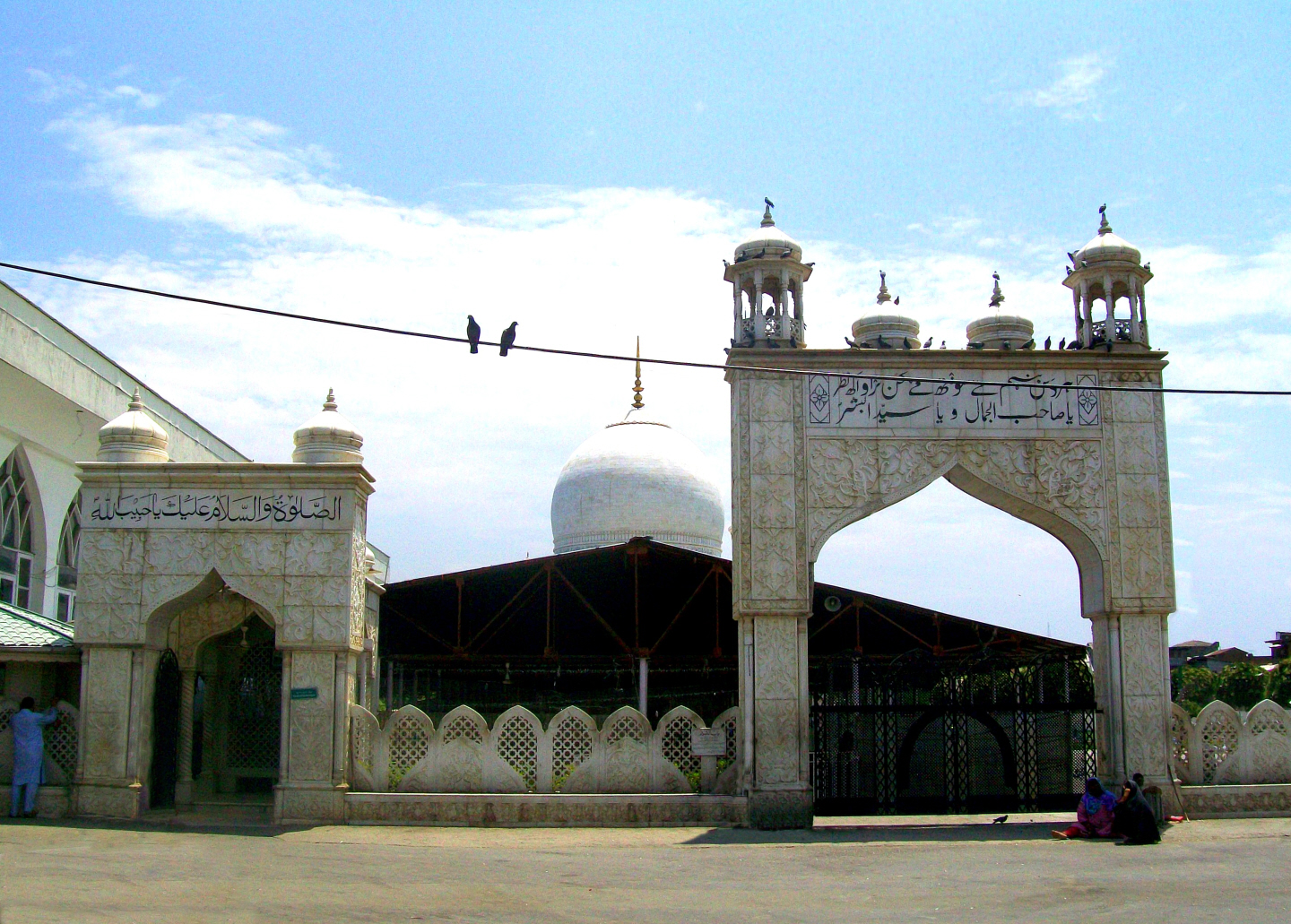 Hazrat Bal Mosque - (Contains a Hair of the Holy Prophet's Beard) - Srinagar