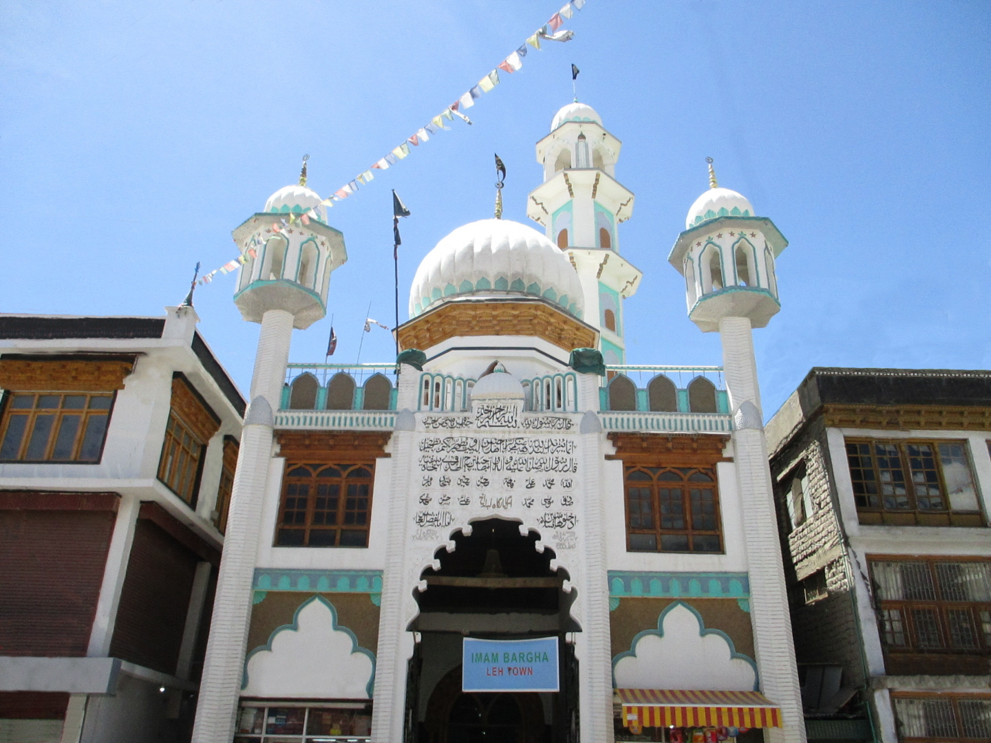 Shrine of Imam Bargha  (Islamic, Shi'ah) Especially for Remembrance of Hazrat Huzzain- Leh, Ladakh - India