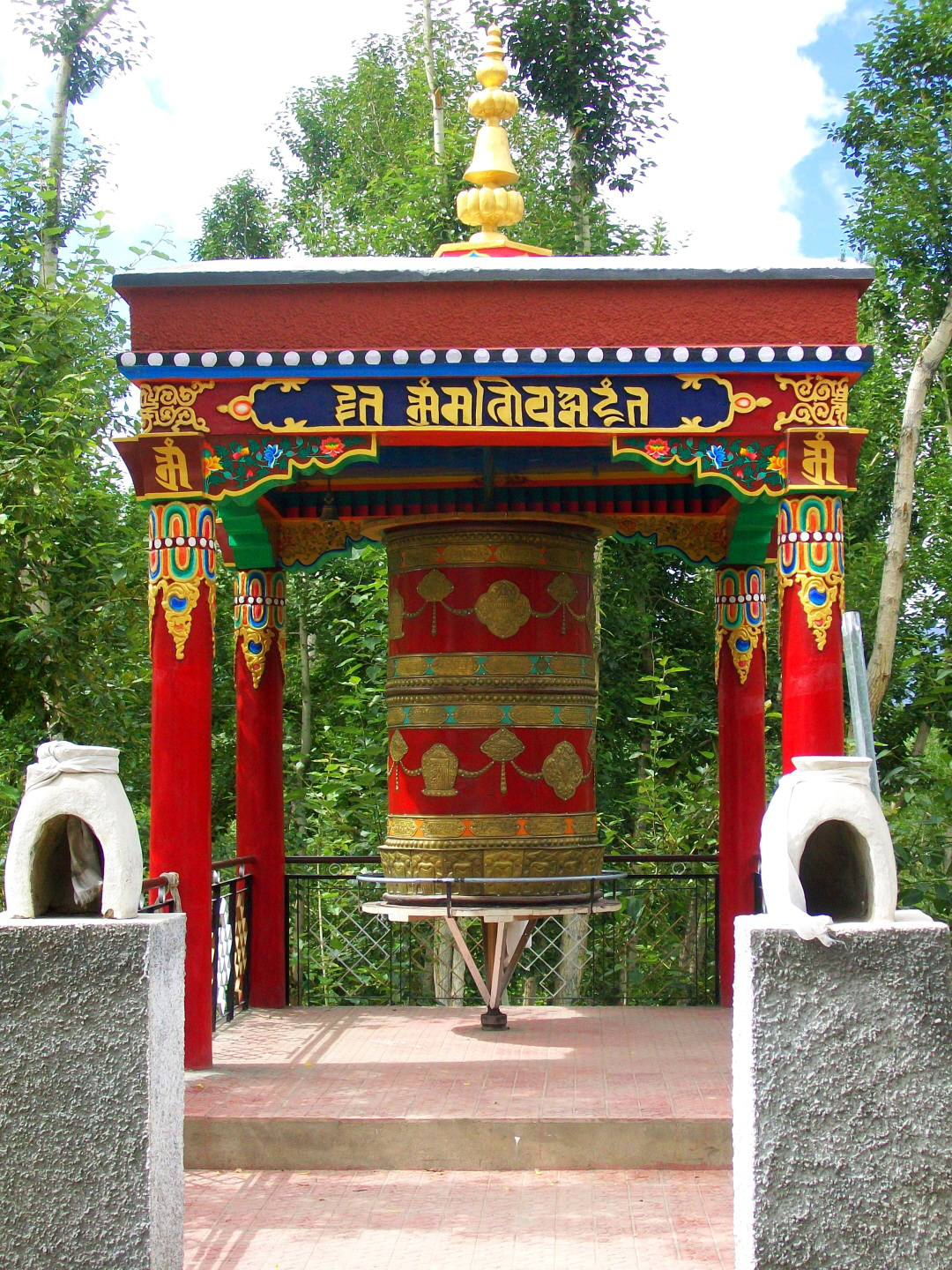 Buddhist Prayer Wheel - Prayers are Printed Inside, Turning It brings Peace